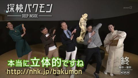 akraki-bakumon18082926.jpg