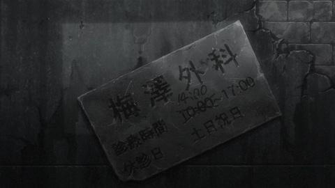 baki11-18091026.jpg