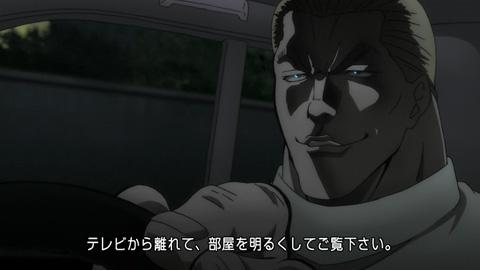 バキ14話 感想(1)