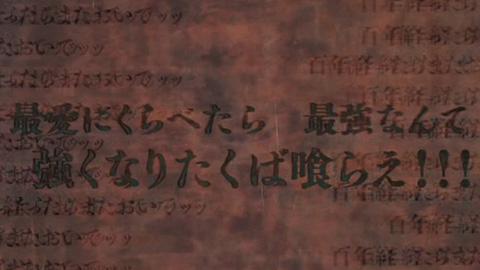 バキ新OP(3)