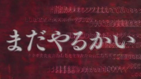 バキ新OP(4)