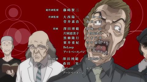 バキ 新ED(3)
