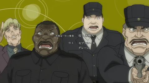 バキ 新ED(4)