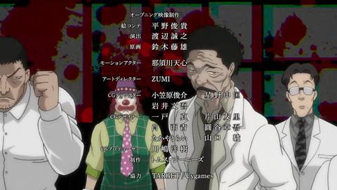 バキ 新ED(7)