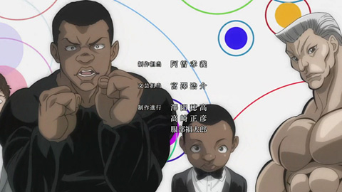 バキ 新ED(10)