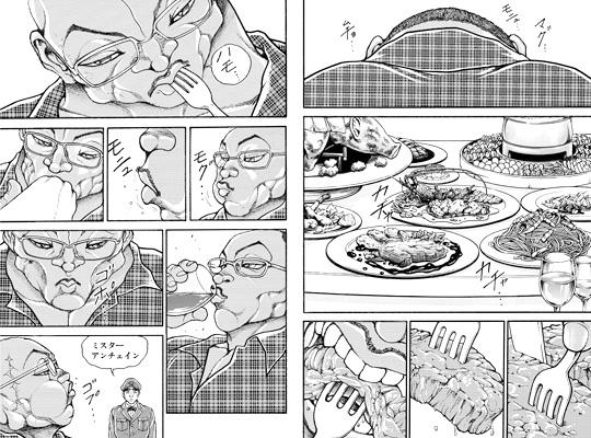 バキ道10話 オリバ食事シーン