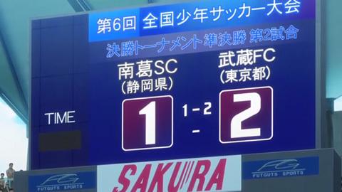 captaintsubasa-20-180816109.jpg