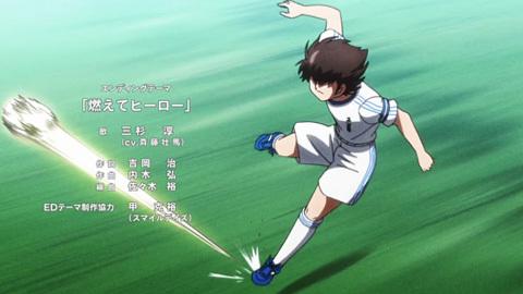 captaintsubasa-20-180816145.jpg