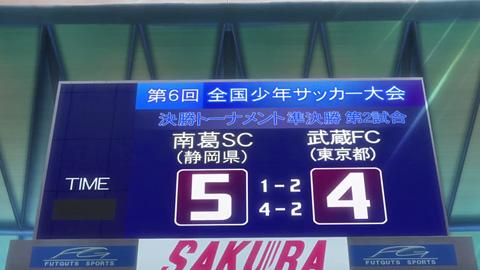 captaintsubasa-22-18083076.jpg