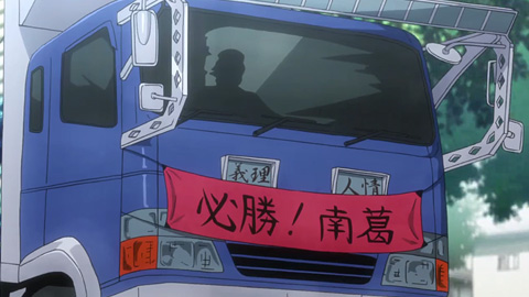 captaintsubasa-22-18083096.jpg