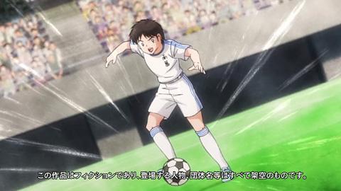 captaintsubasa-22-18090507.jpg