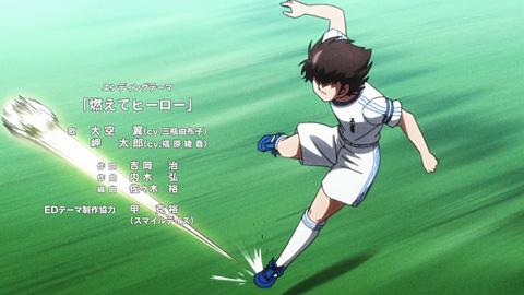 captaintsubasa-22-180905136.jpg
