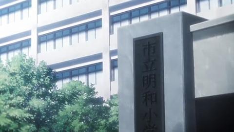 captaintsubasa-25-18092043.jpg