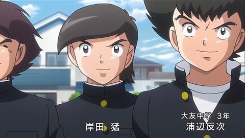 captaintsubasa-28-181010125.jpg