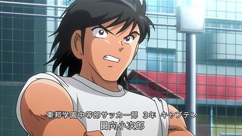 captaintsubasa-28-181010129.jpg