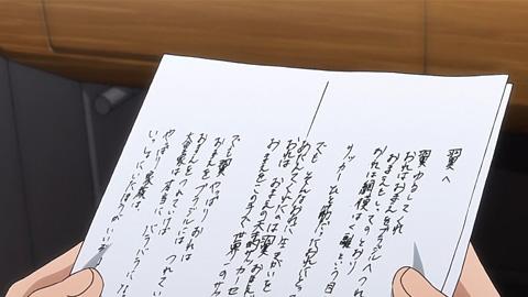 captaintsubasa-28-18101031.jpg