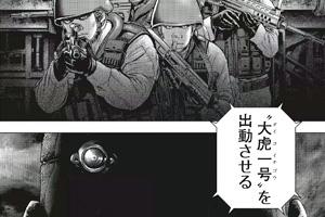 【TOUGH外伝 龍を継ぐ男】125話感想 大虎一号登場!ガルシアと中米格闘マシーン対決だ!