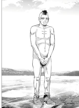 ゴールデンカムイ174話 裸を強要される門倉さん