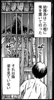 higanjima_48nichigo176-18100107.jpg