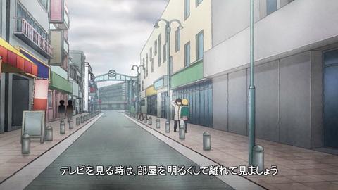 ハイスコアガール 5話感想(2)
