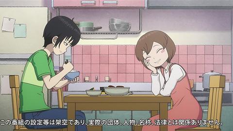 ハイスコアガール9話感想(2)