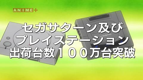 ハイスコアガール 10話感想(2)
