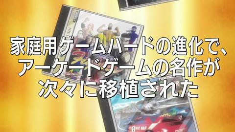 ハイスコアガール 10話感想(3)