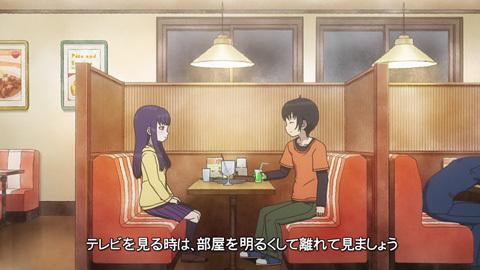 ハイスコアガール12話 最終回(5)