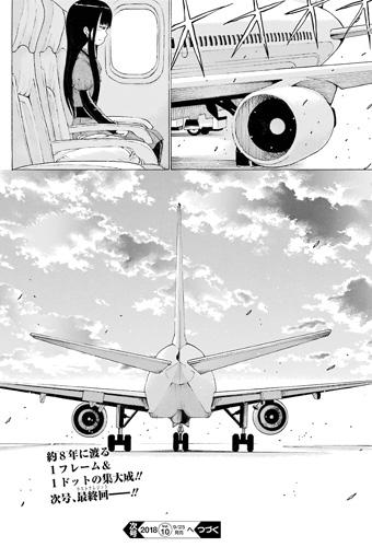 ハイスコアガール63話へ 次回最終回!