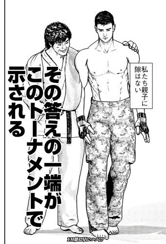 kenkakagyou95-18082701.jpg