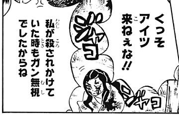 kimetsunoyaiba122-18082005.jpg