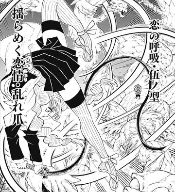 kimetsunoyaiba123-18082702.jpg