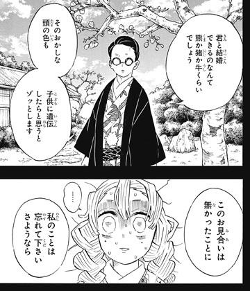 kimetsunoyaiba123-18082704.jpg