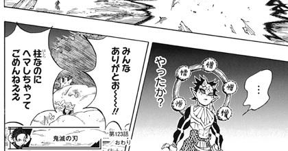 kimetsunoyaiba123-18082707.jpg