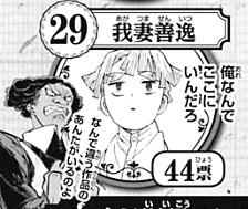 kimetsunoyaiba125-18091001.jpg