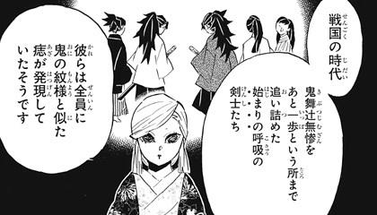 kimetsunoyaiba128-18100105.jpg
