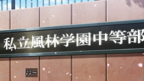 MAJOR2nd最終回 中学生編の入部シーン