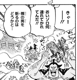 onepiece915 ゾロ