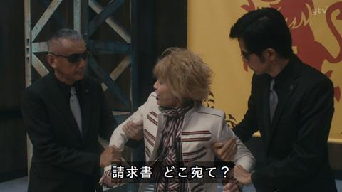 ゼロ一攫千金ゲーム 福本伸行出演(1)