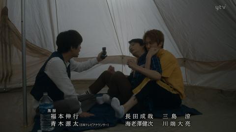 福本伸行出演(4)