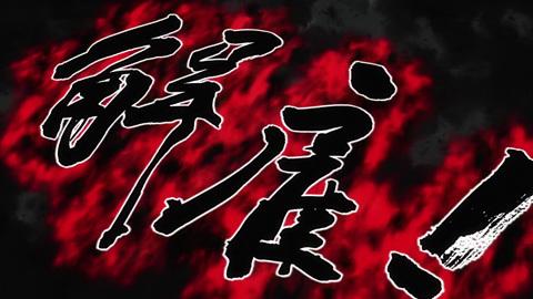 中間管理録トネガワ 7話 感想(3)