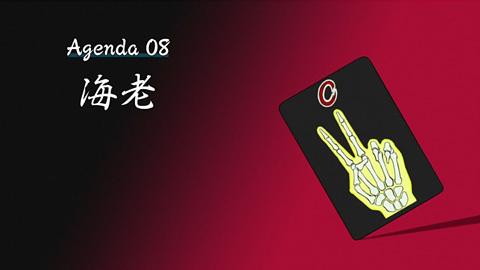 tonegawa07-1808015152.jpg