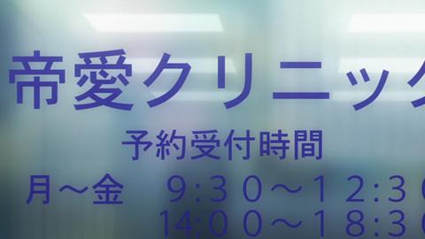 tonegawa07-180801543.jpg