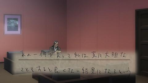 tonegawa08-1808022144.jpg