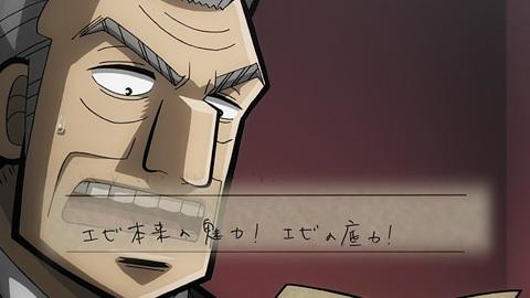 tonegawa08-1808022147.jpg