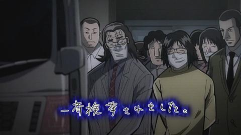 tonegawa08-180802262.jpg