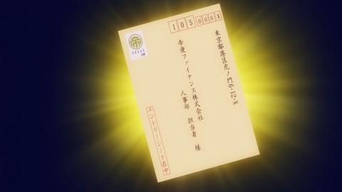 tonegawa09-180802902.jpg