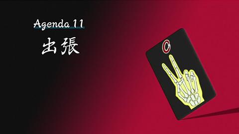 tonegawa10-180905112.jpg