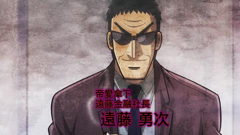 tonegawa10-18090553.jpg