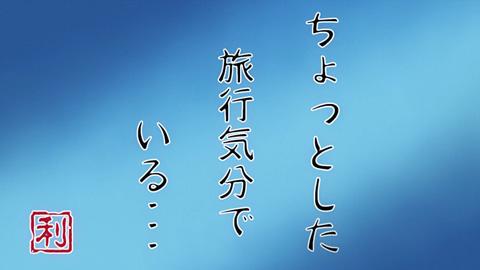 tonegawa11-18091213.jpg